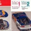 Revell 7357 Hot Wheels Chevrolet Camaro #1 Jack Baldwin